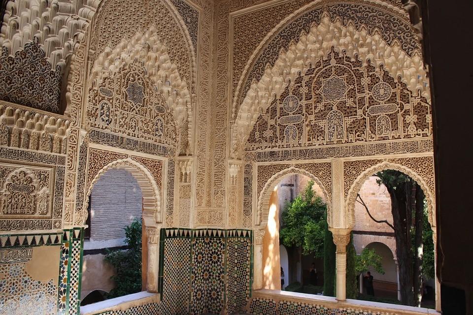 Alhambra, Grenade, Andalousie