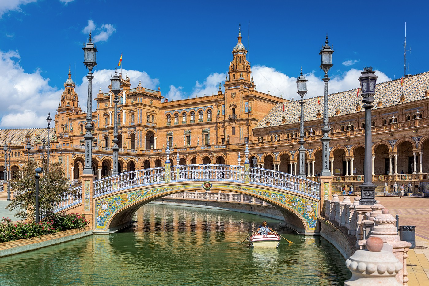 Place d'Espagne, Séville