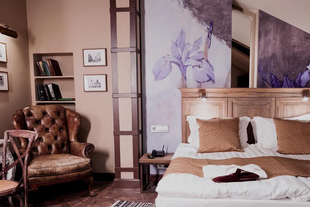 Boutique Hotel Arbat 6 Moscou